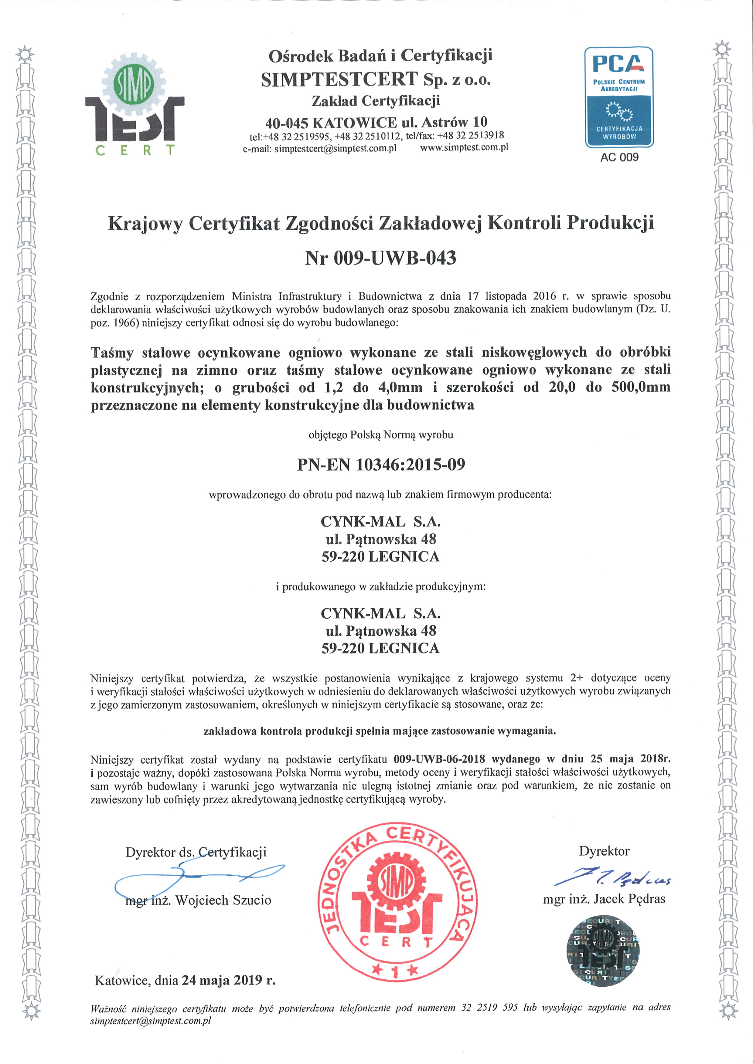Factory Production Control Certificate